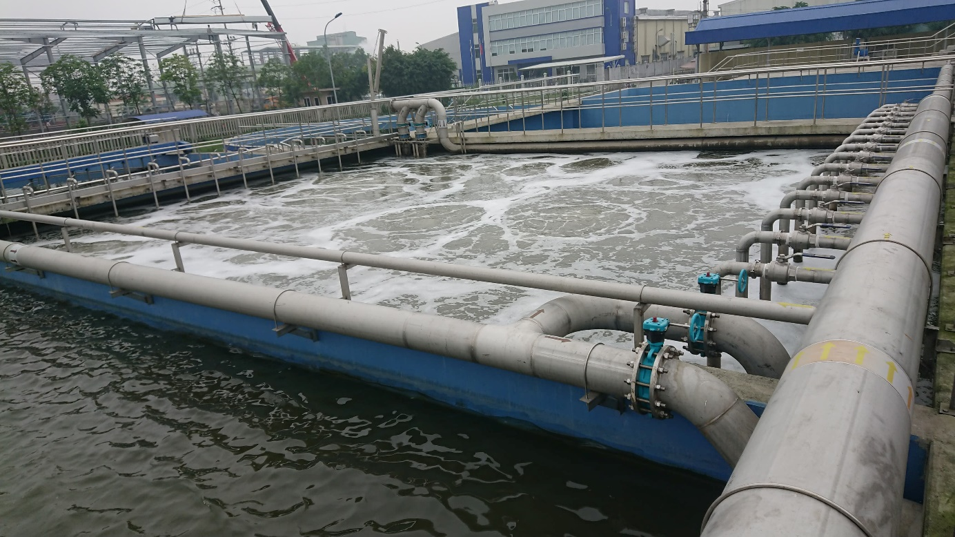 Aeration tank in Centralized Wastewater Treatment Plant of Industrial Park